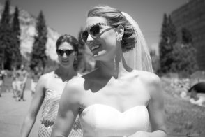 erinkatephoto_nicolejustinwedding-136